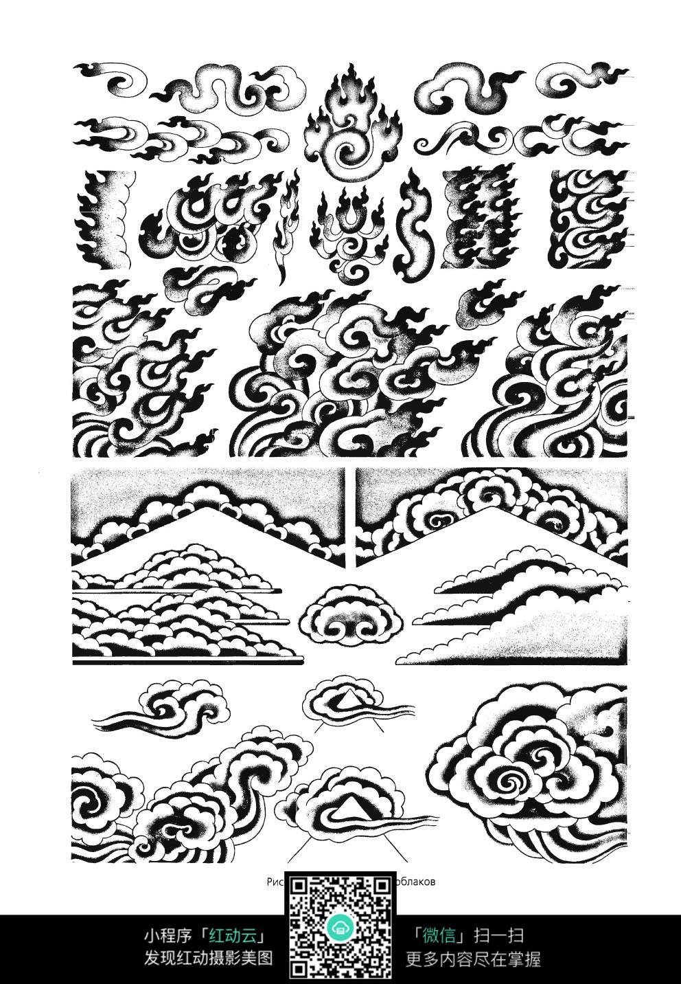 火纹云纹手绘线描图形