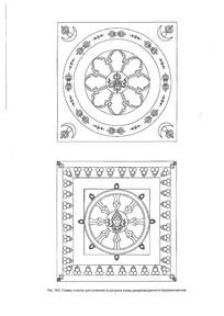 几何花纹花边图片素材