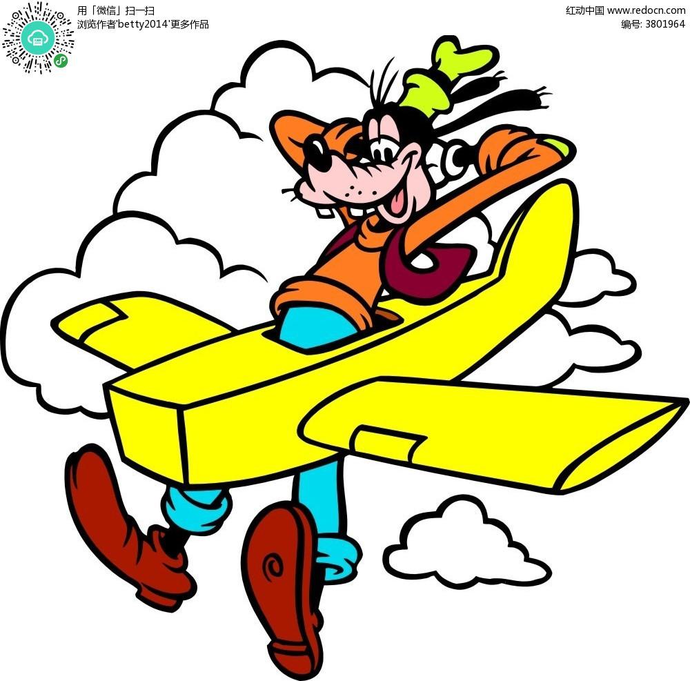 飞机动画图片大全大图