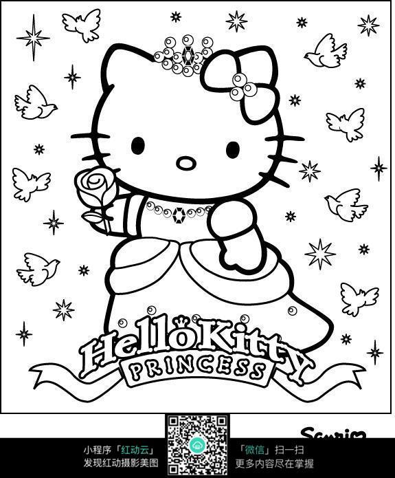 卡通凯蒂猫动漫线描_人物卡通图片