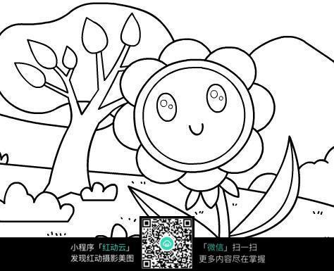 卡通向日葵线描图片