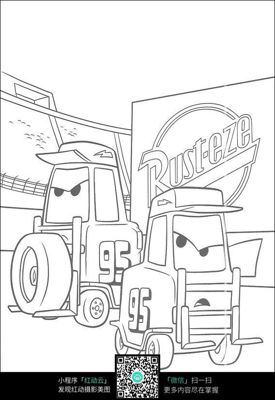 卡通相撞的玩具小车手绘线描画