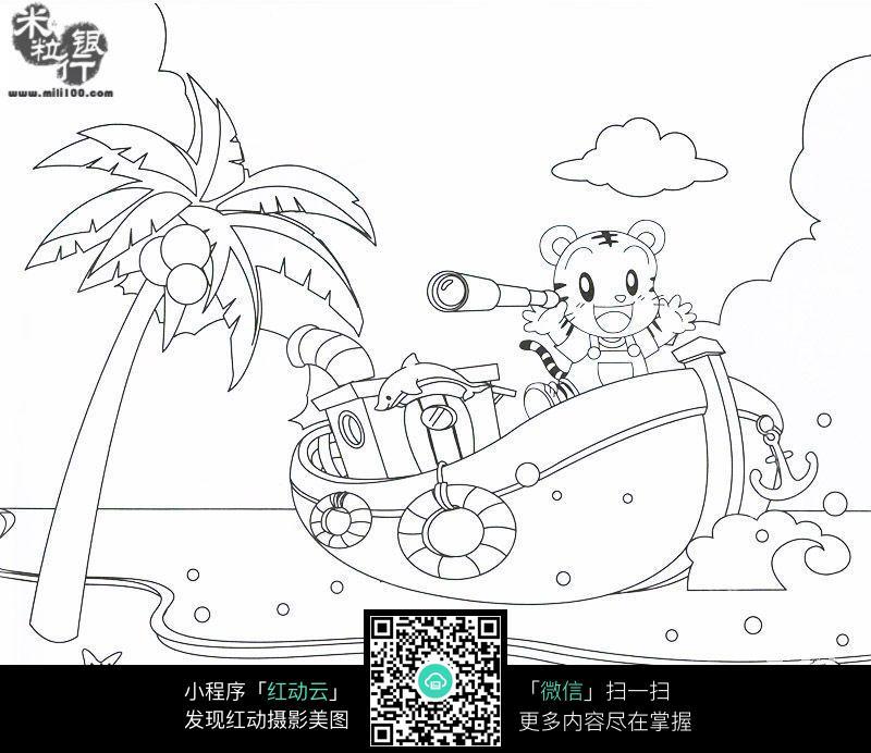 卡通小老虎在海边图片
