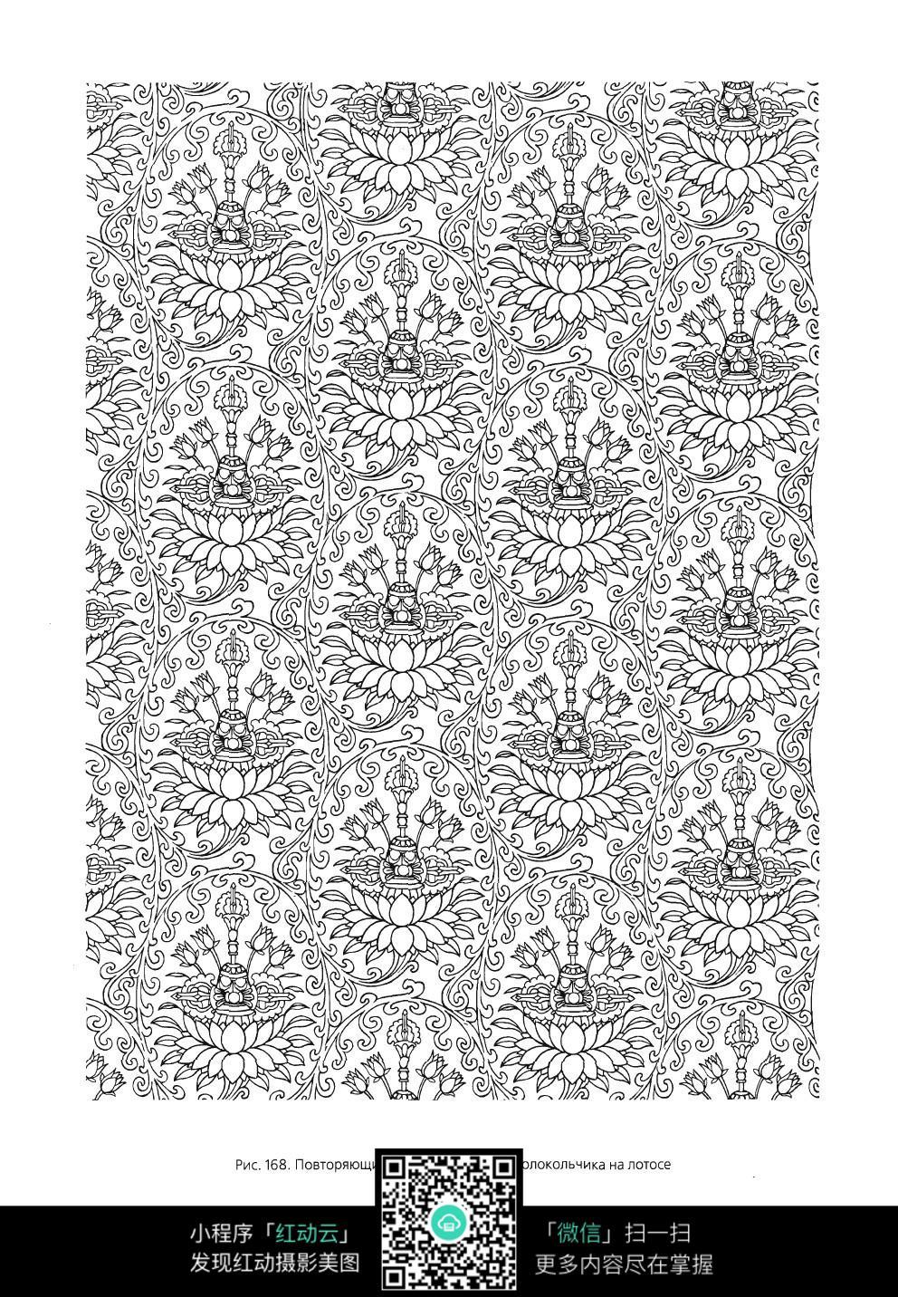 连续荷花纹手绘线描图形