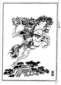刘宗敏古代人物线描
