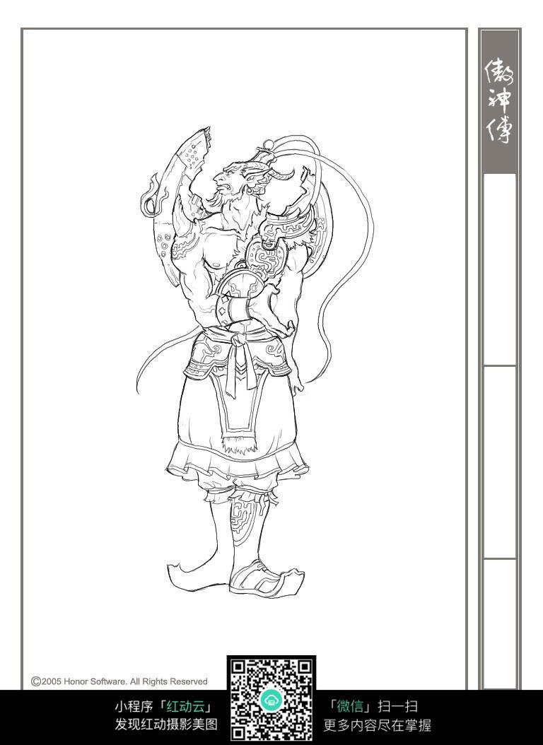 龙王手绘线描稿