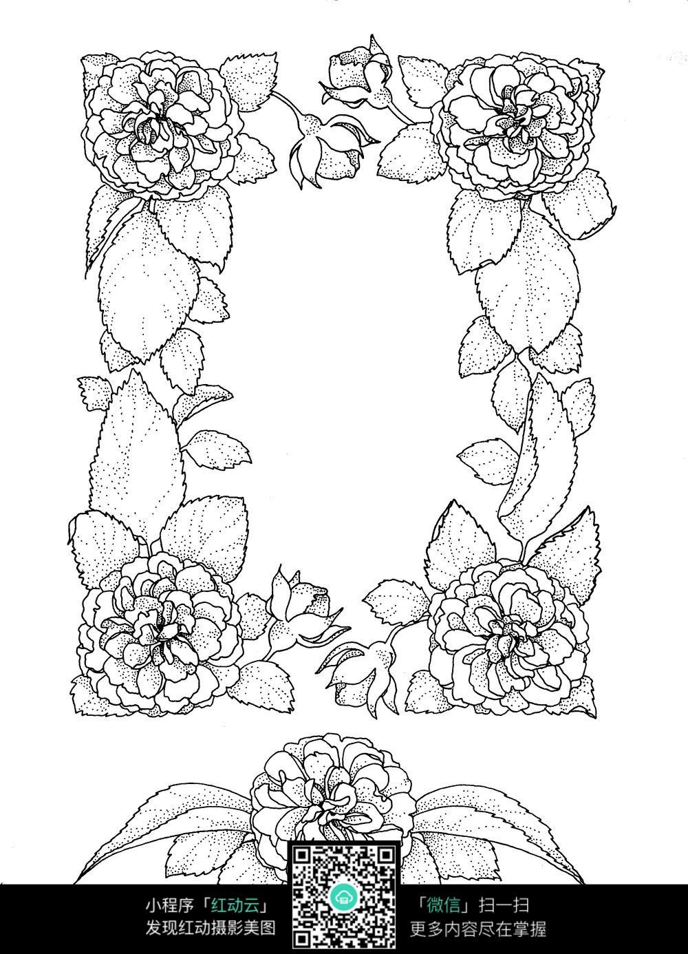 玫瑰花边框图案素材