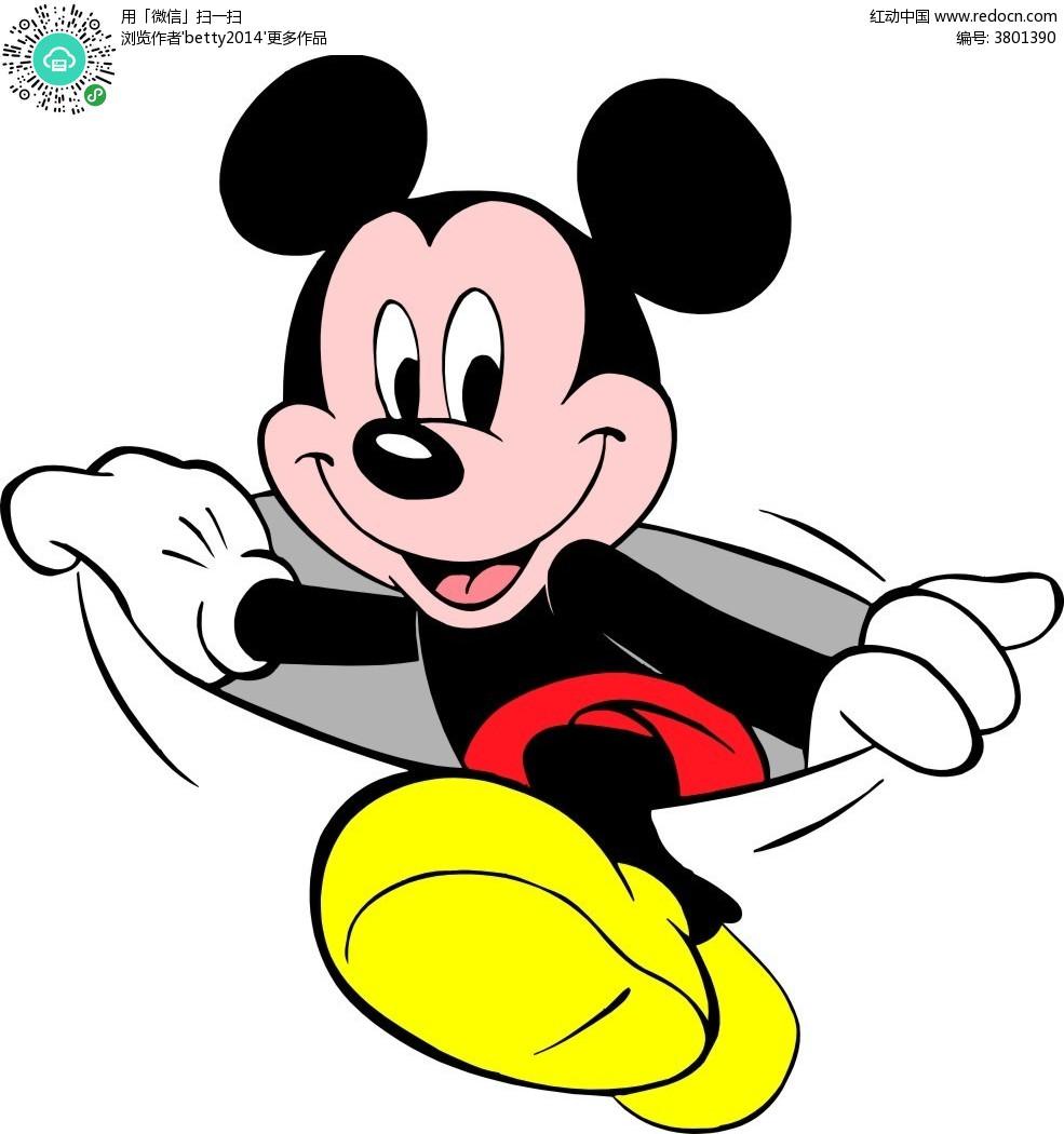 迪士尼米老鼠动画人物_卡通形象_红动手机版
