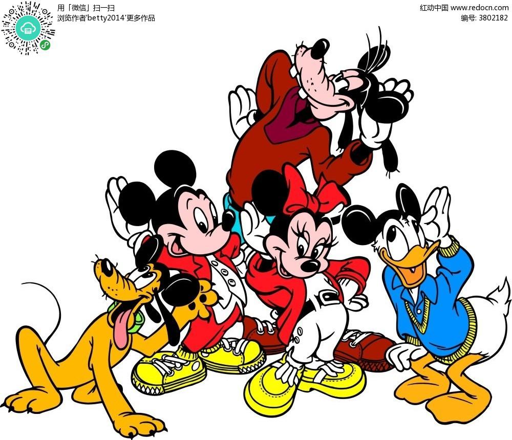 米老鼠家族插画_卡通形象_红动手机版