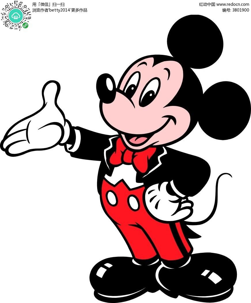 米老鼠矢量素材_卡通形象_红动手机版