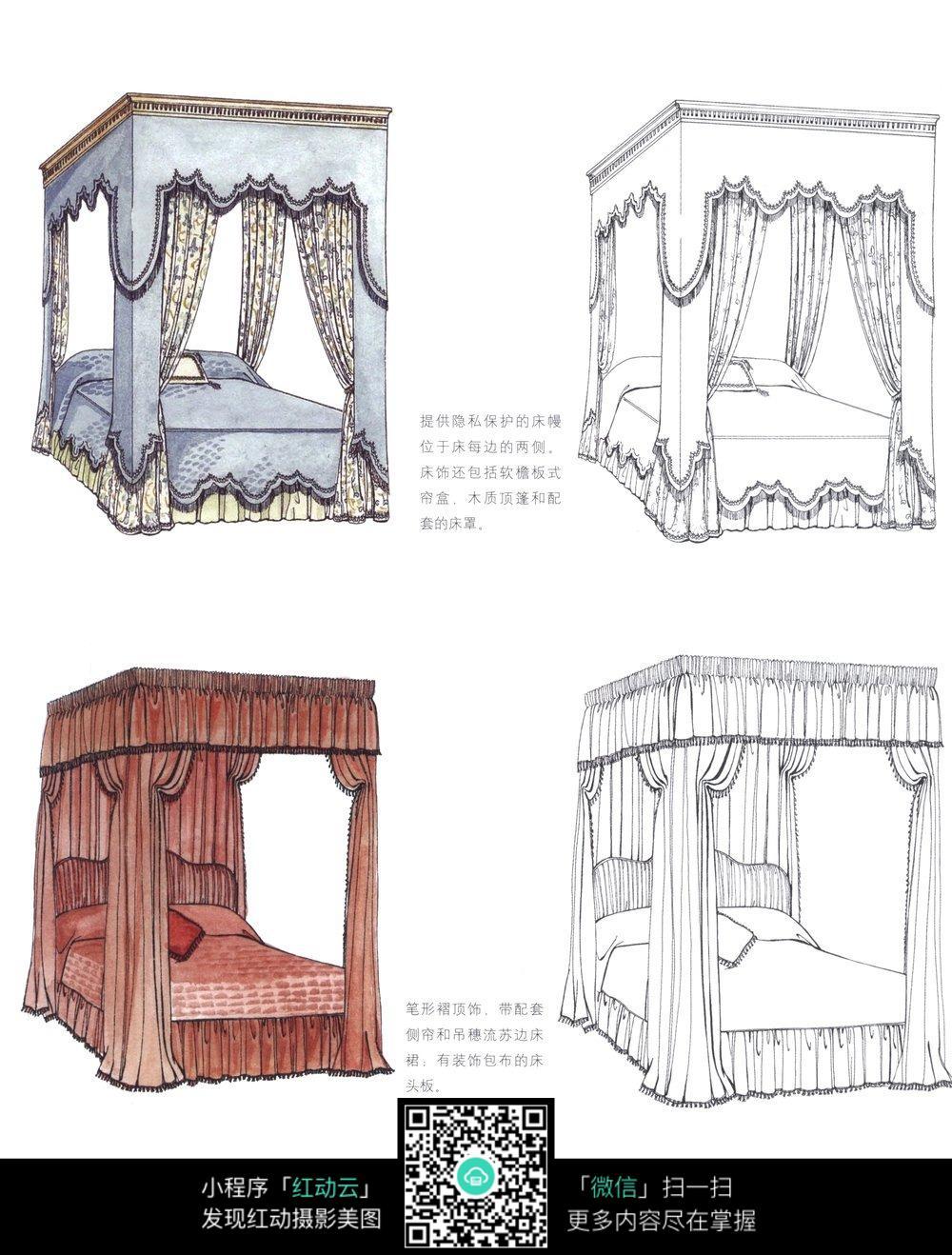木质顶棚床幔床罩窗饰线描