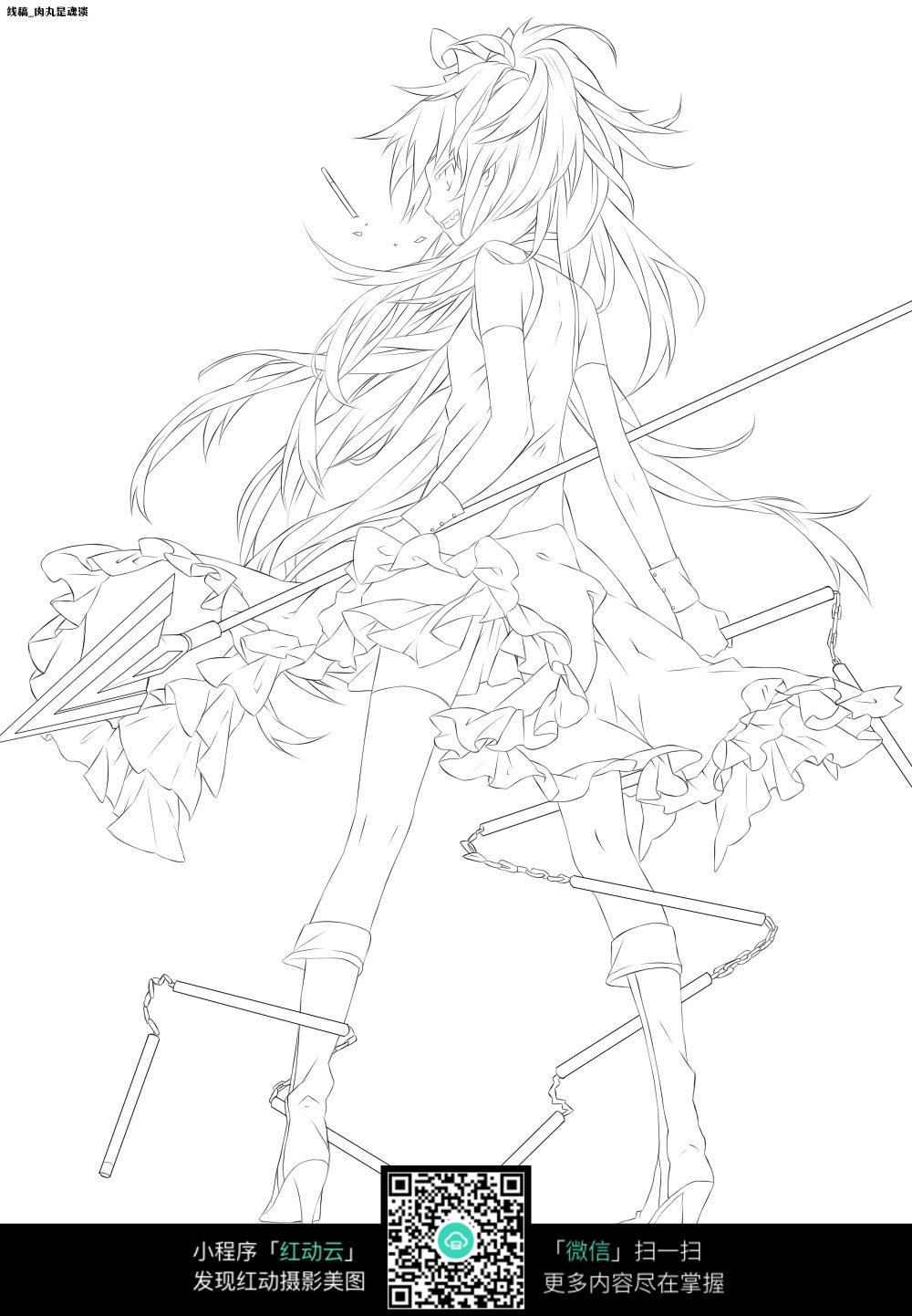拿着剑和铁链的女孩线描图片
