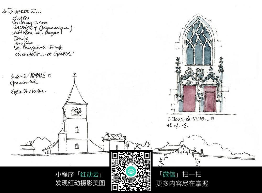 欧式城堡设计手绘图_活动场景图片