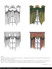 欧式床帘设计手稿