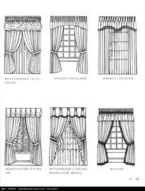 欧式窗幔设计手稿