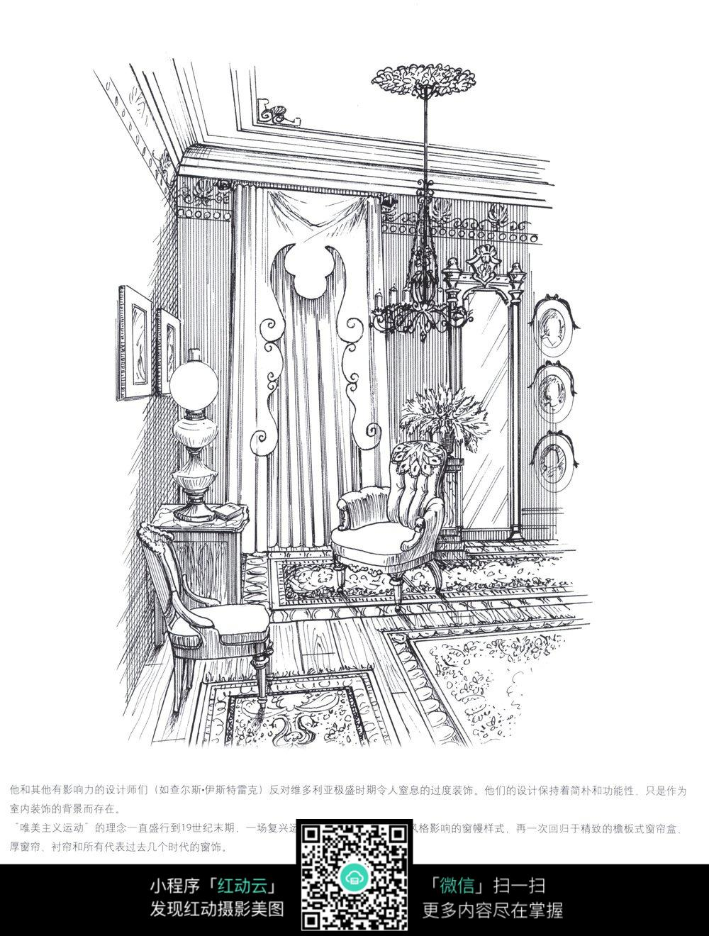 家电展示设计手绘