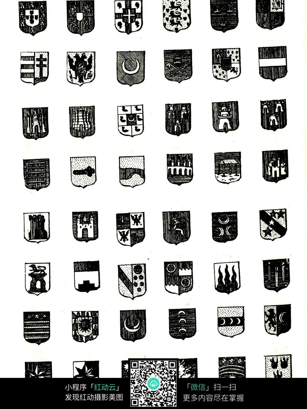欧式花纹盾牌图标_传统图案图片