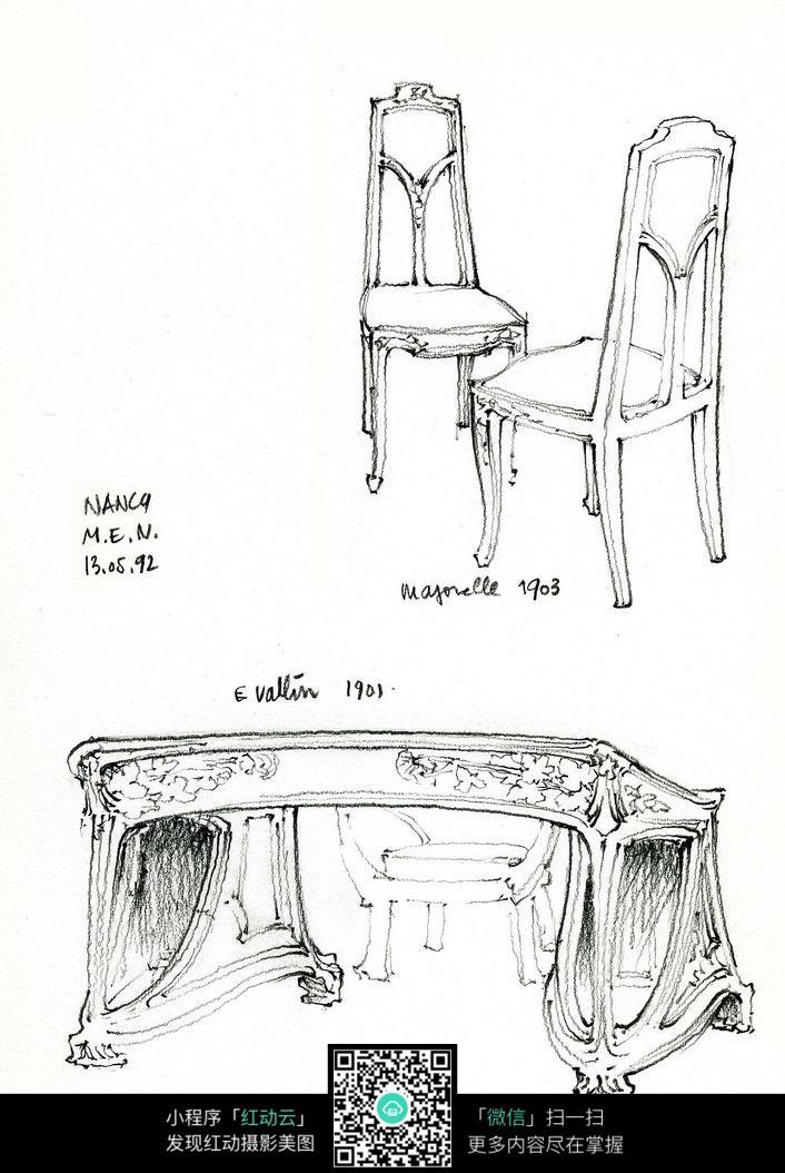 欧式家具手绘线稿图图片
