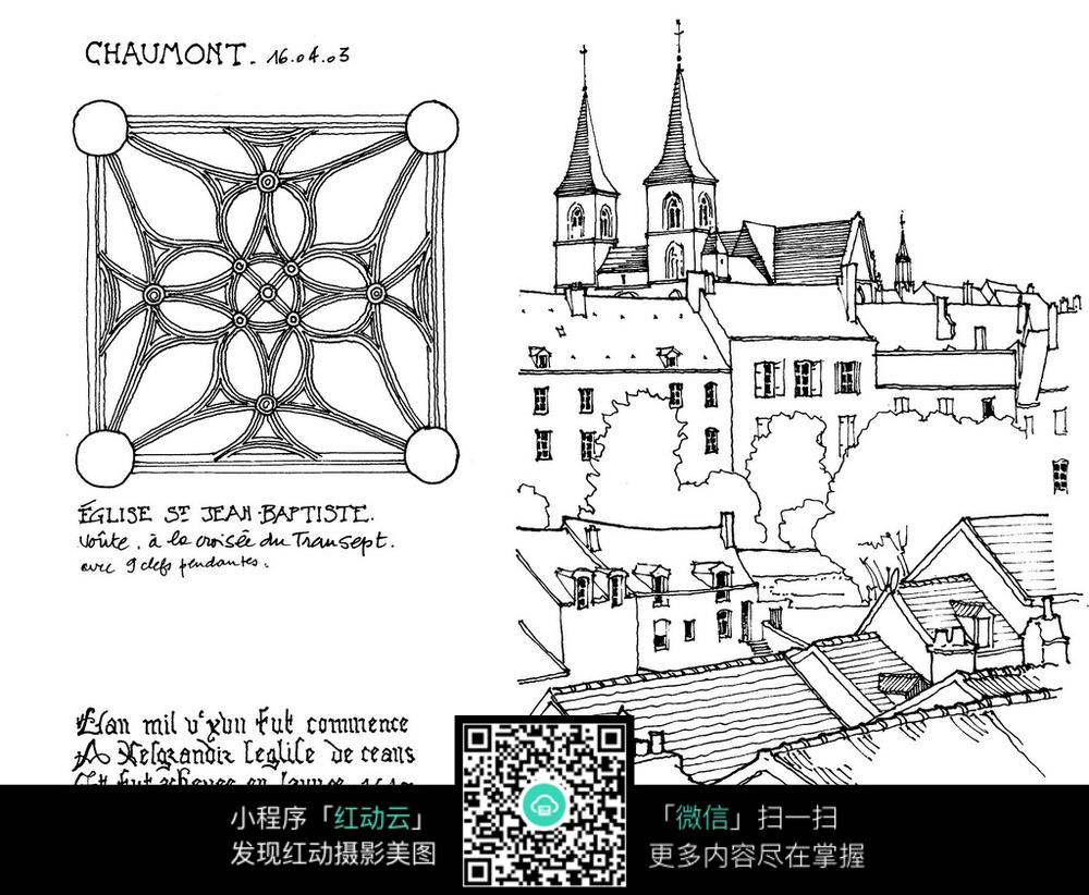 欧式尖顶建筑线描稿