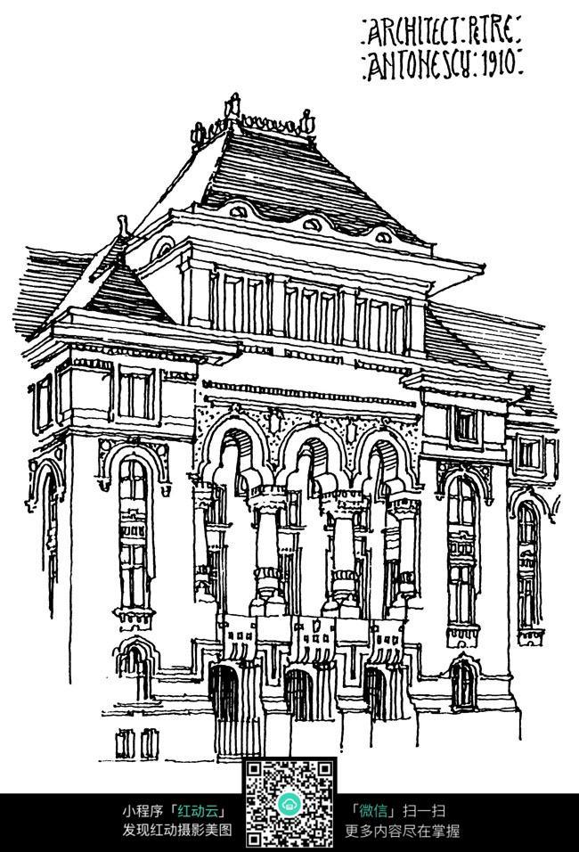 欧式建筑黑白线稿
