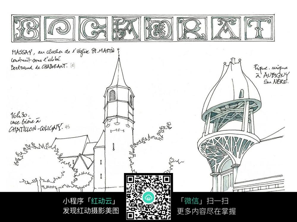 欧式建筑细部结构手绘线稿图