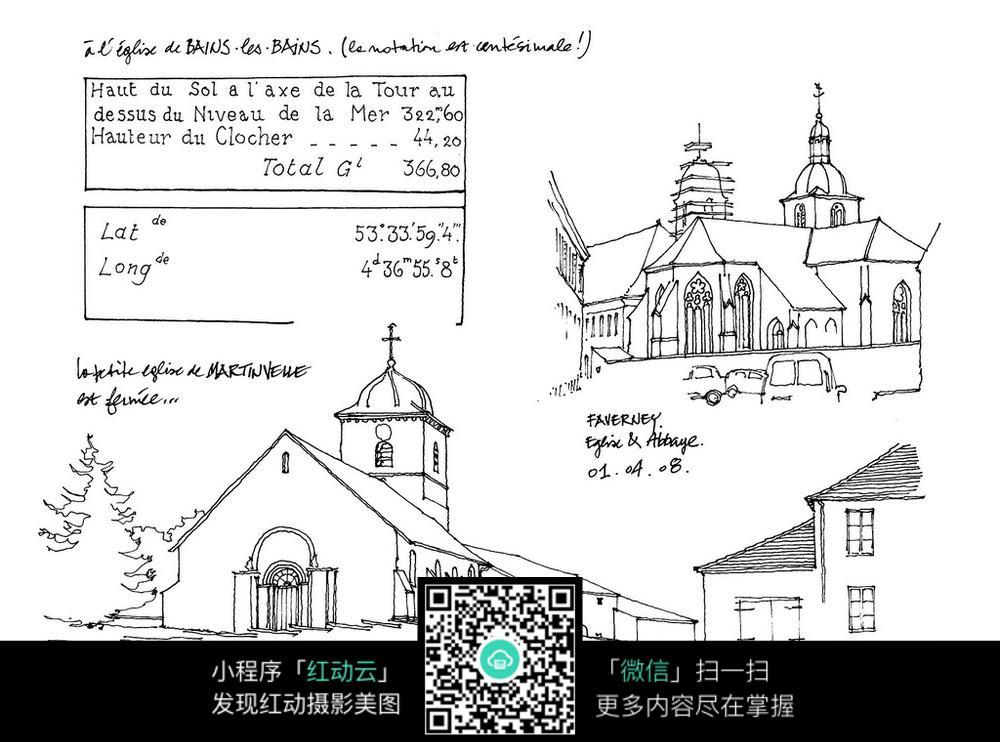 欧式乡村建筑手绘线描图