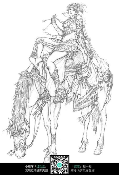 适合的美女竞技骑马线稿素材图片战士健美操小学生手绘吗图片