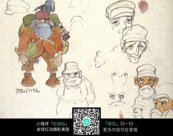 日本漫画老人设计图图片漫画高冷男神图片