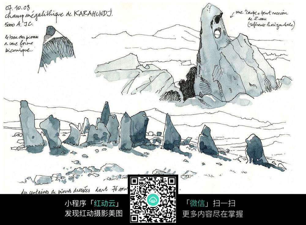山石手绘水彩图