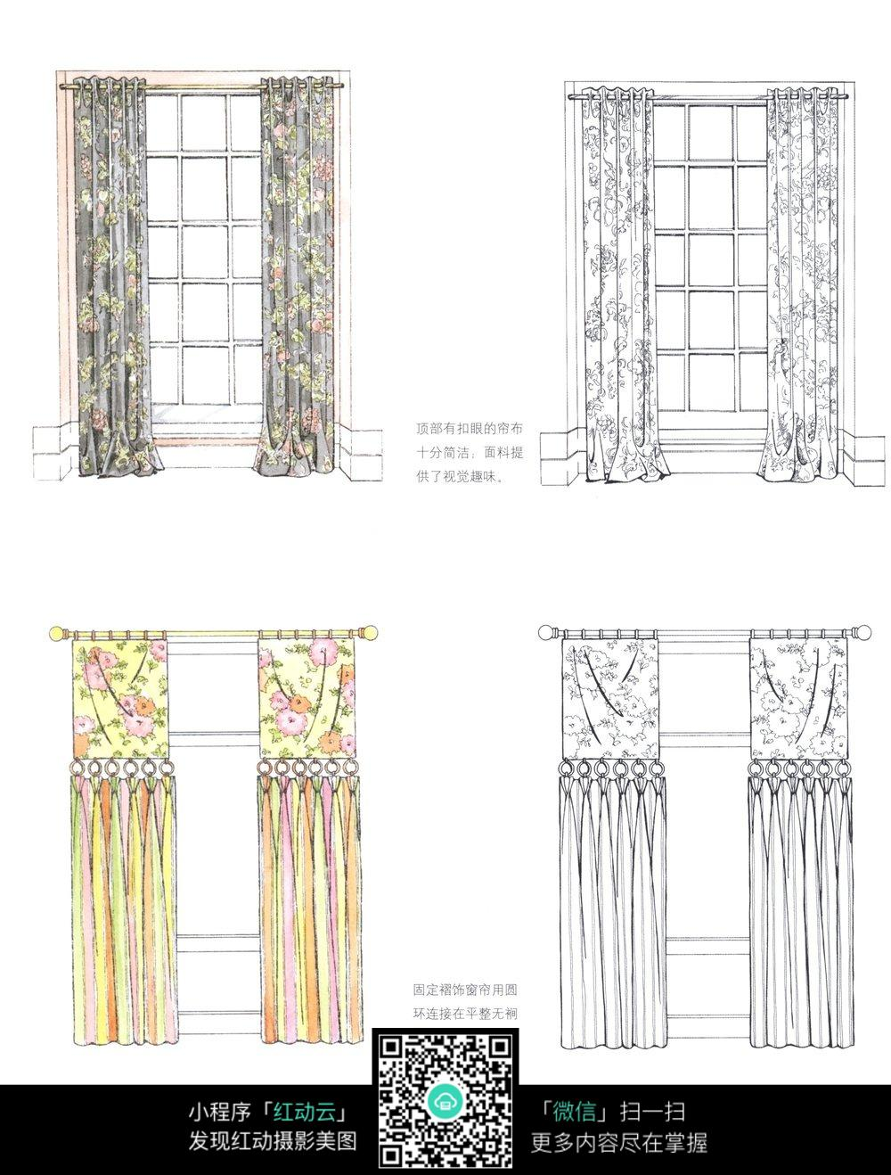 窗帘设计手绘图_家具电器图片