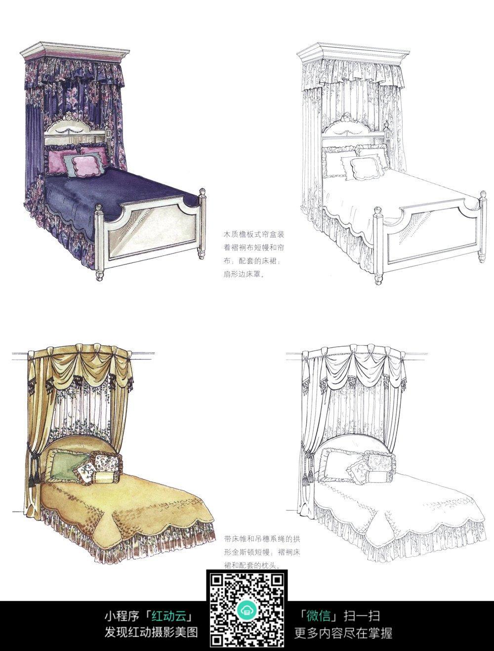 家具手绘_手绘家具设计图