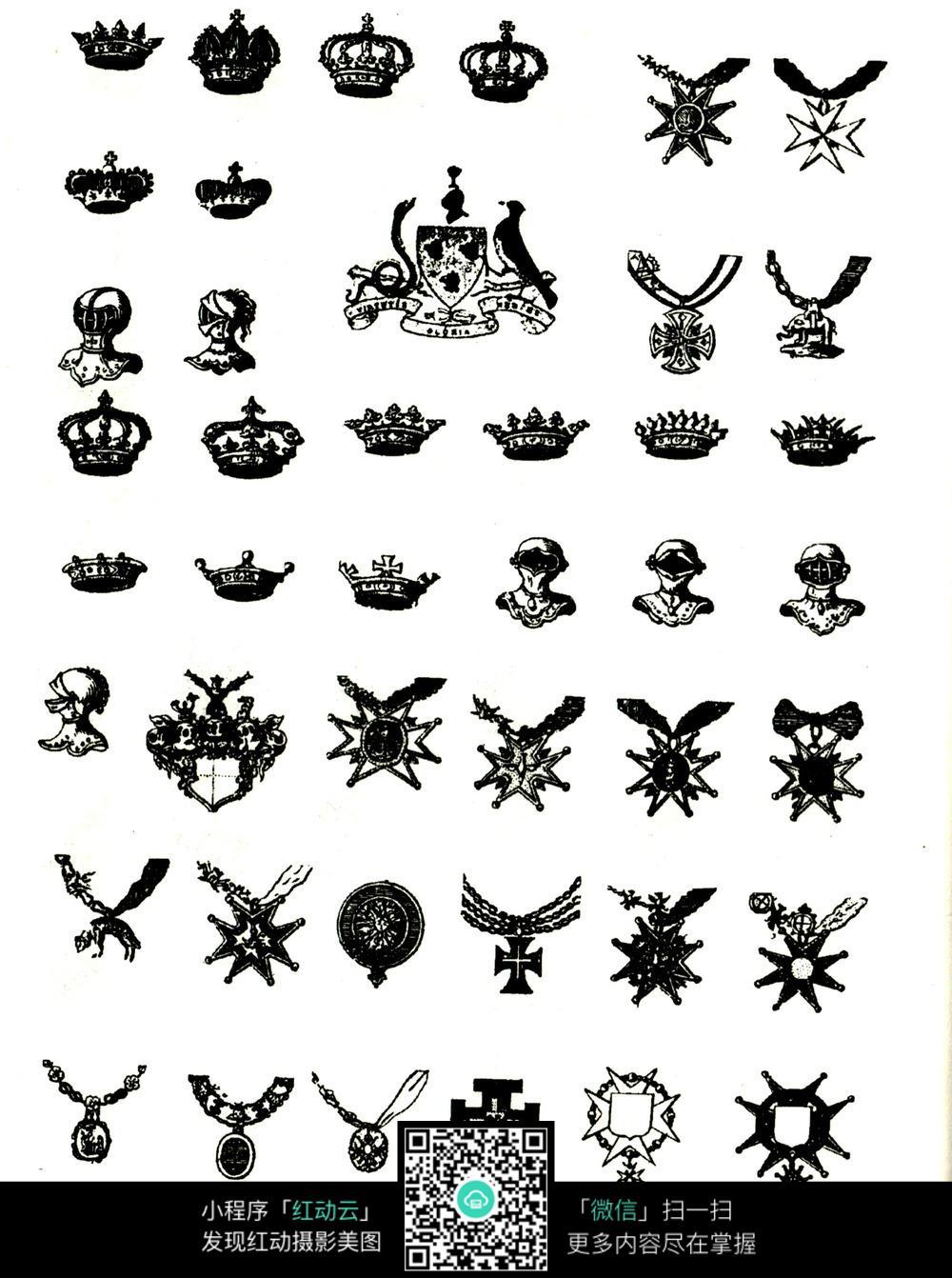 手绘皇冠奖图案图片