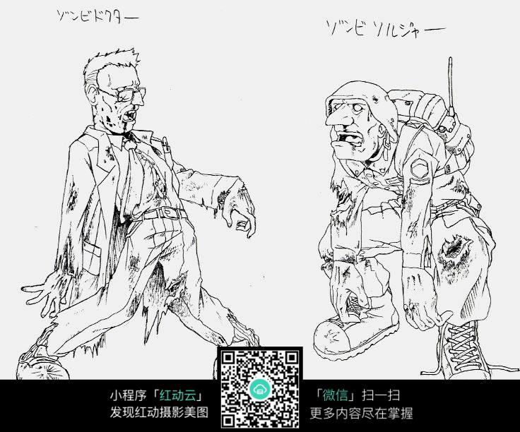 受伤的军人手绘线稿图图片