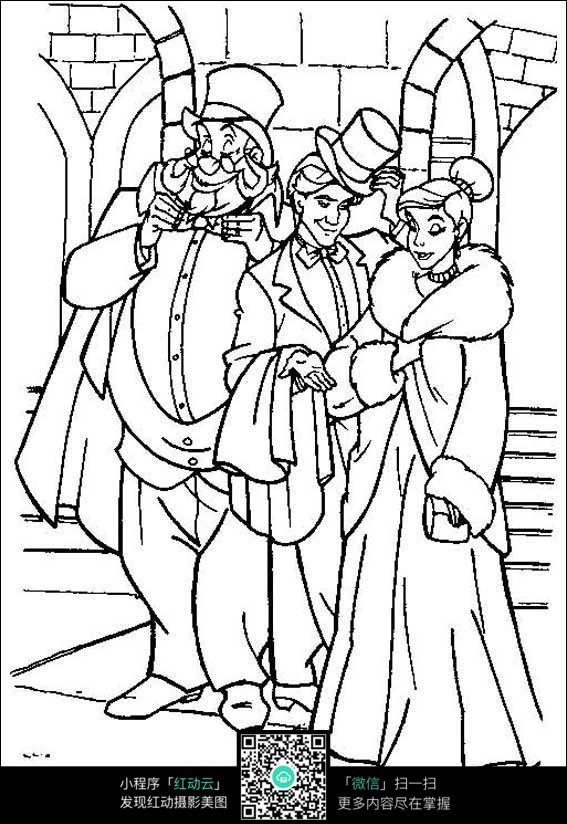 王室贵族手绘线稿素材