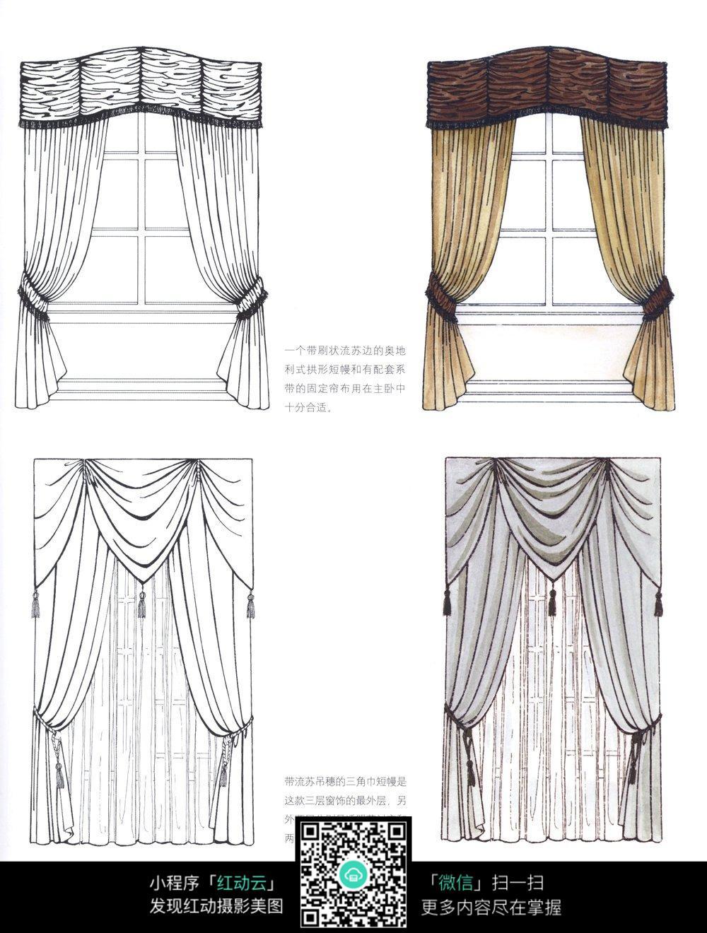 挽起的窗帘手绘填色线描图图片