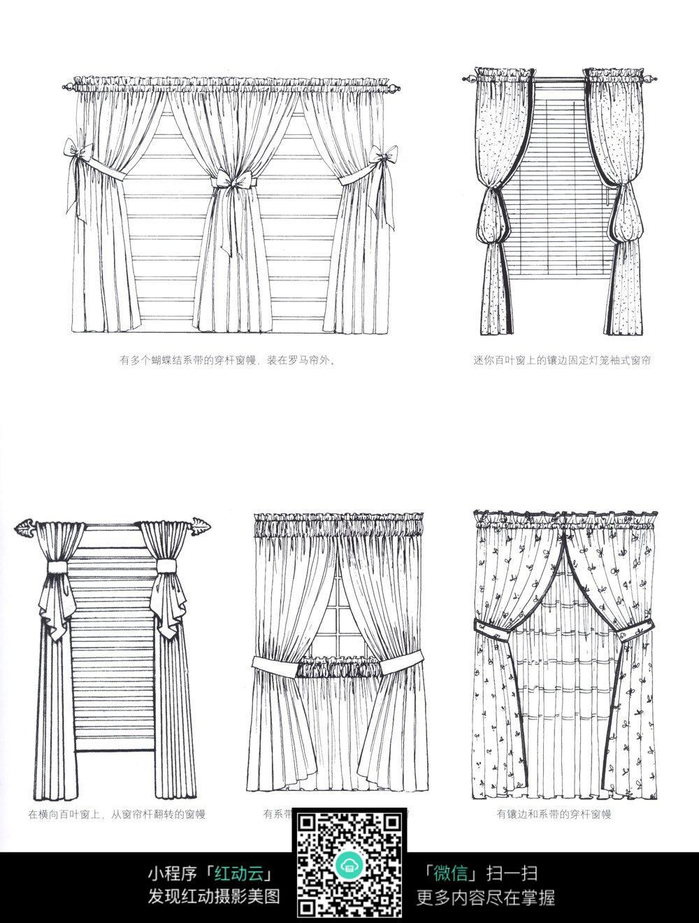 挽起的窗帘手绘线描图图片
