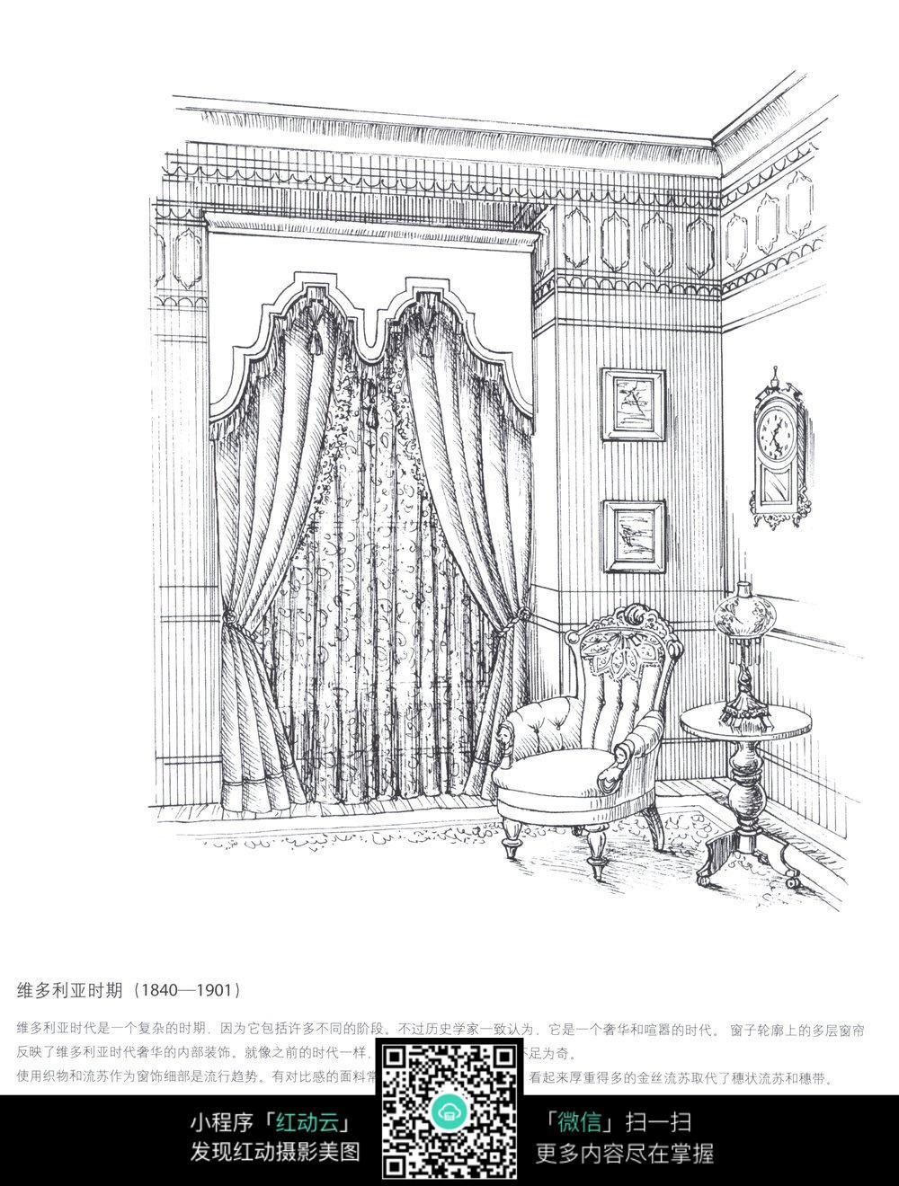 欧式古典室内手绘图