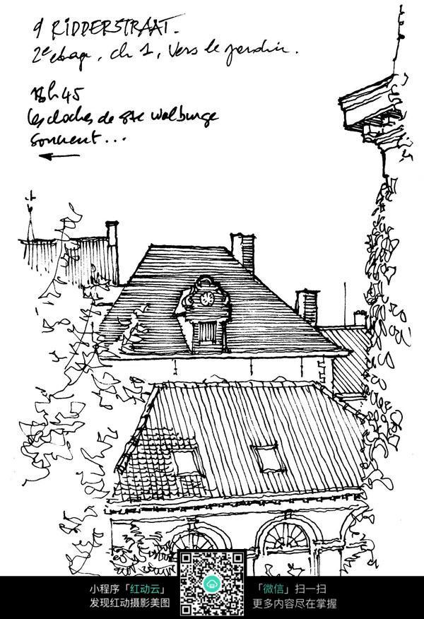 乡村建筑手绘线描画