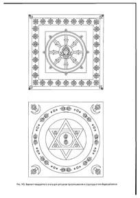 西藏边框图片素材