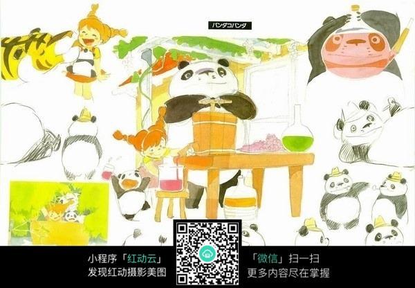 熊猫家族漫画手绘图