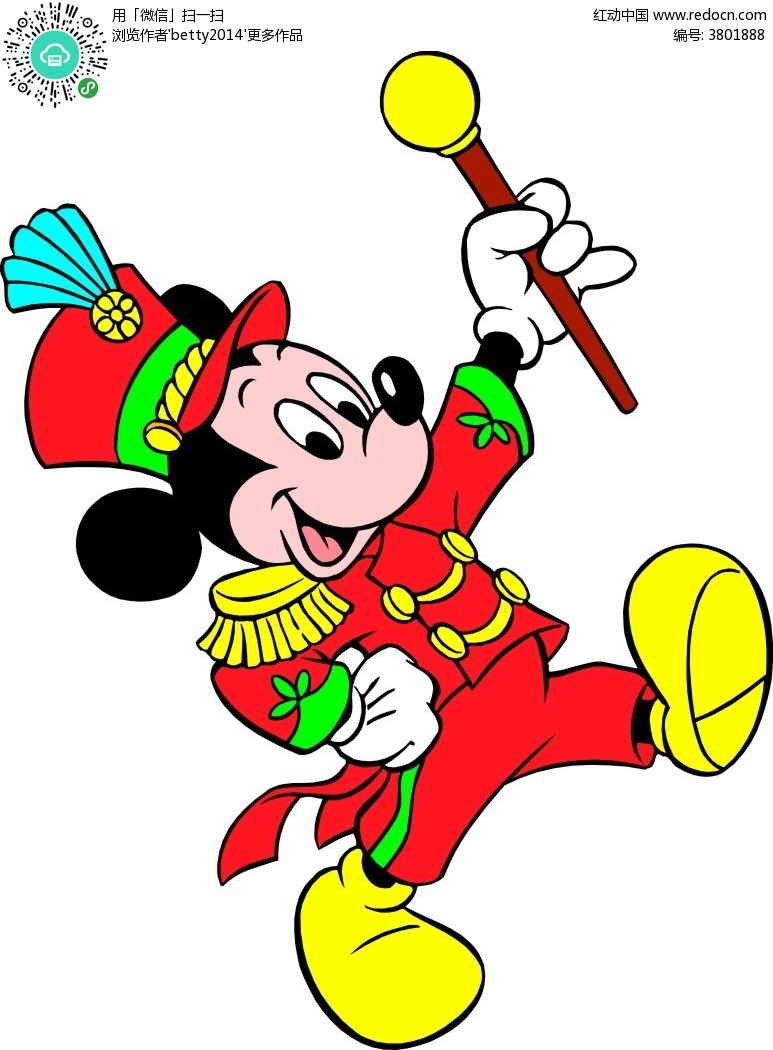 仪仗队米老鼠卡通
