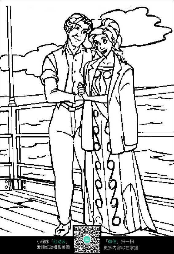 拥抱的情侣手绘线稿素材_人物卡通图片