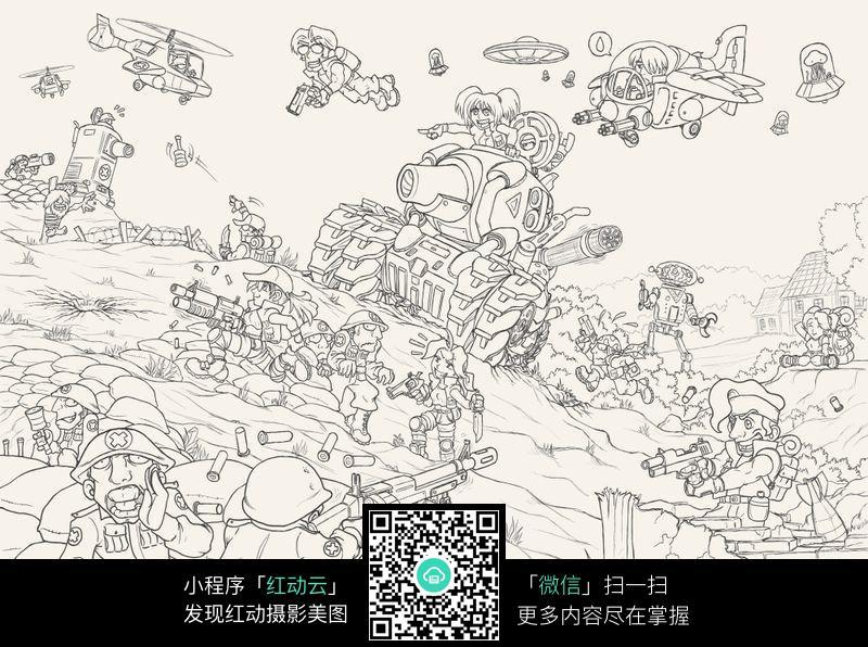 战斗场景手绘线稿图_人物卡通图片