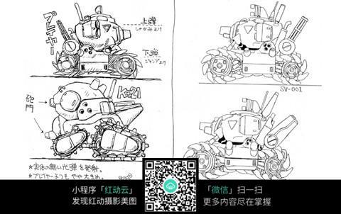 战斗机手绘线描图