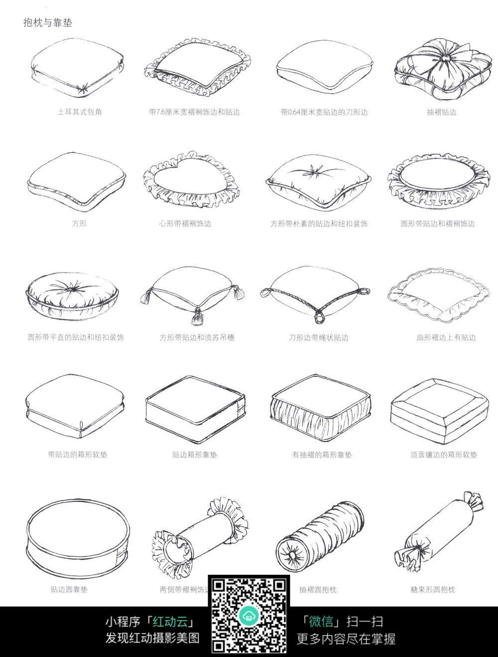 欧式床设计图