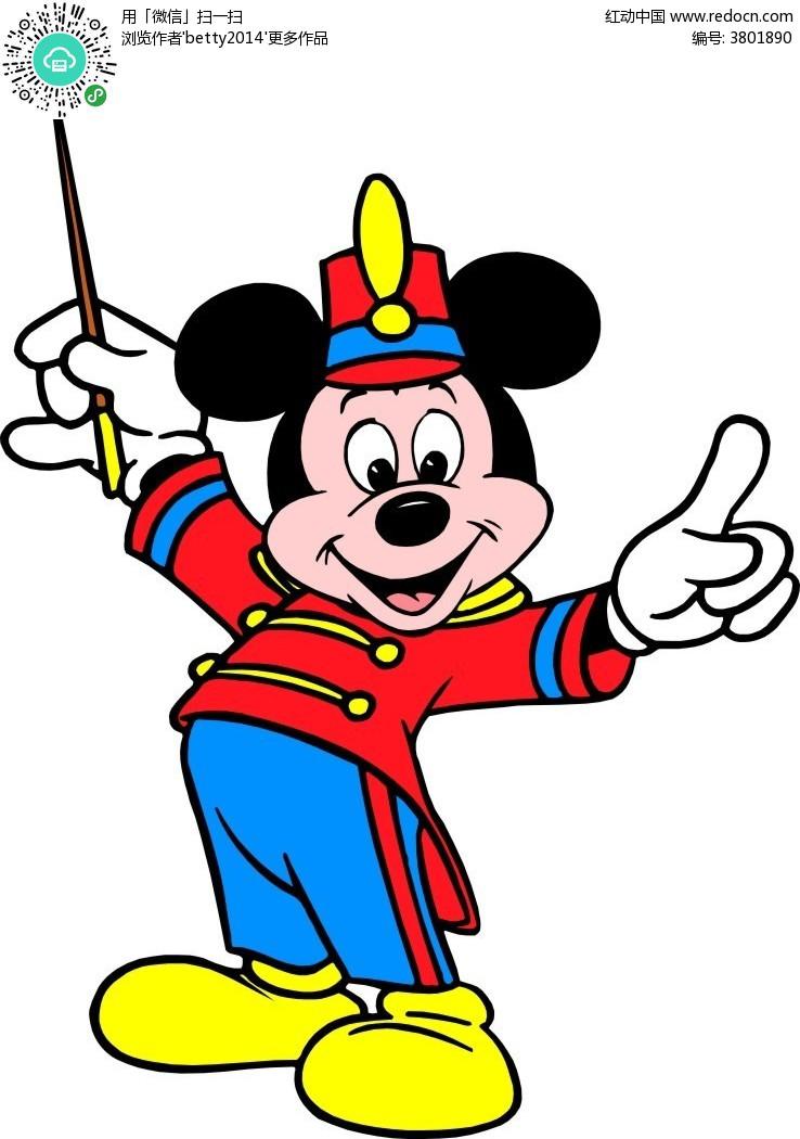 米老鼠 米奇 卡通米奇矢量图