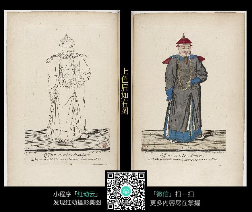 中国古代大臣手绘图图片