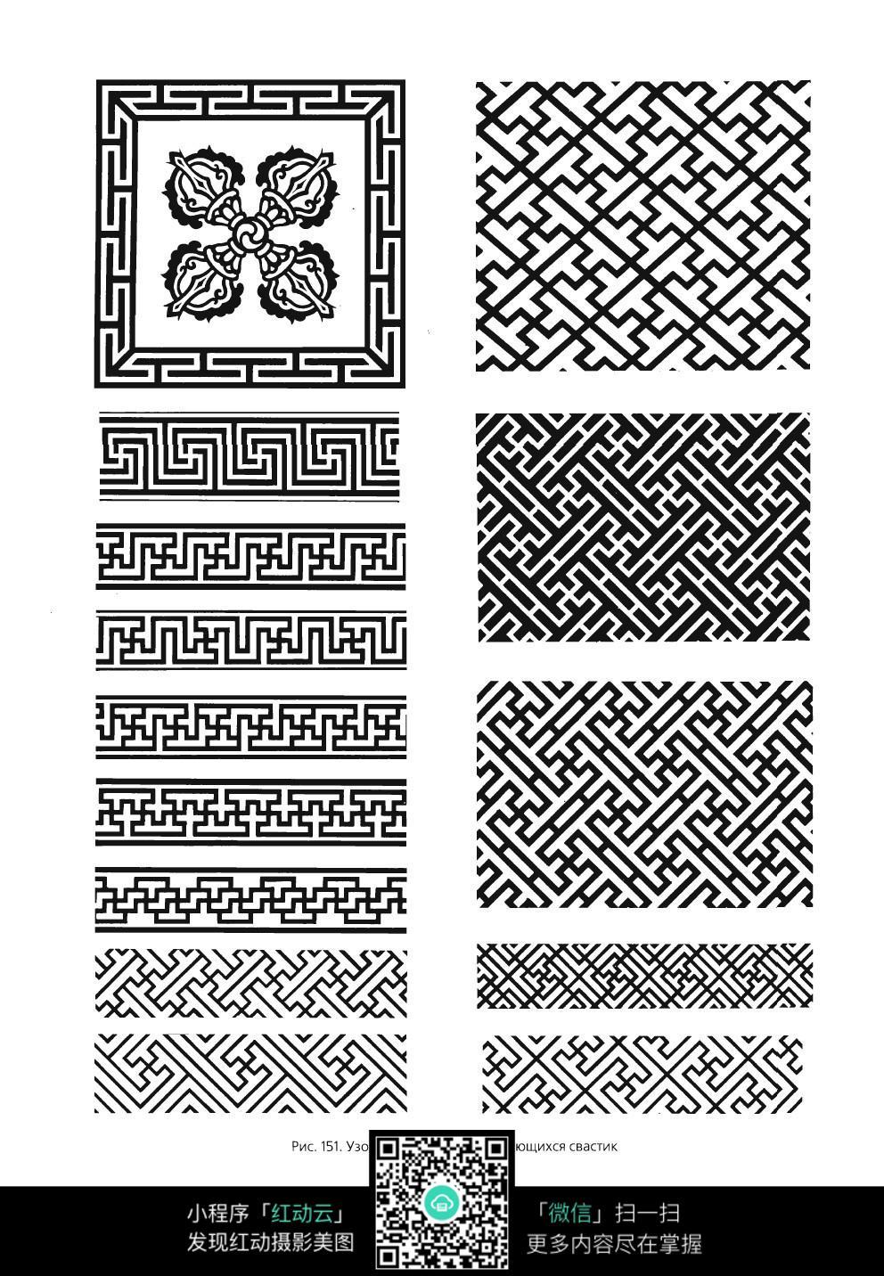 中式纹理边框素材