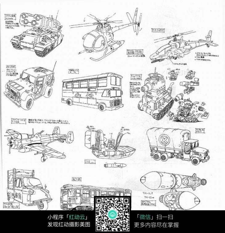 作战工具武器手绘线稿图
