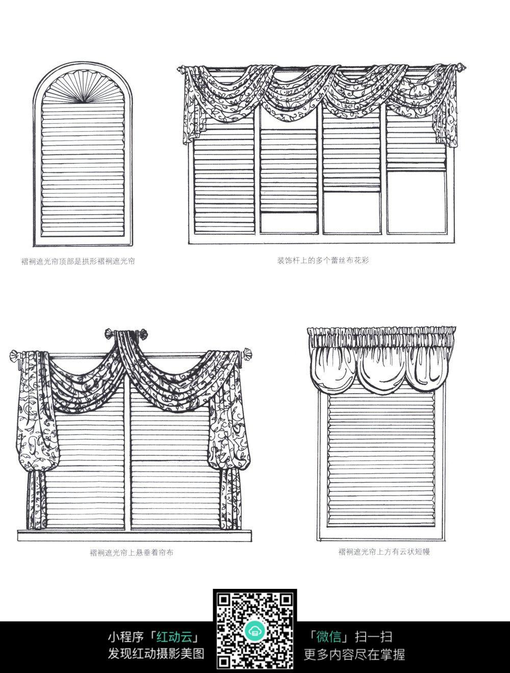 欧式窗帘设计手稿 窗帘设计手绘图 手绘设计稿 彩色手绘窗帘设计稿